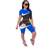 Casual Two Piece Sports Print Letter Short Set
