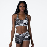 Two Piece Printed Sports Vest and Shorts