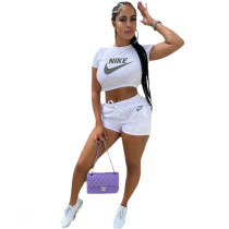 Casual Embroidery Letter Short Set
