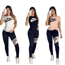 Casual Print Dyeing Two Piece Pant Set