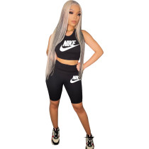 Casual Offset Printed Letter Short Two-Piece Set