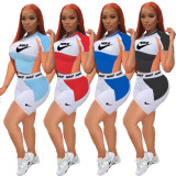 Summer Letter Print Dyeing Shorts Set