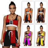 Cotton Women's Sports Color Matching Printed Short Set