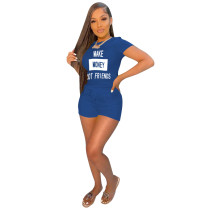 Casual Offset Letter Two Piece Set