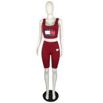 Solid Color Offset Sports Sleeveless Short Set