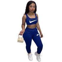 Casual Printed Sports 2 Pcs Vest Set
