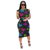 Casual Letter Printed Two Piece Skirt Set