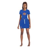 Casual Pattern Offset Printed Short Skirt Set