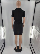 Casual Two-pocket Embroidery Club Dress