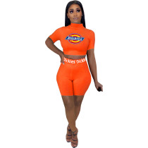 Casual Letter Print Sports Short Set Clothing