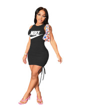 Sleeveless Offset Printed Drawstring Midi Dress