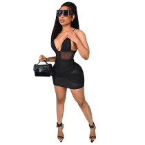 Sexy See Through Mesh Romper and Skirt Two Piece Set