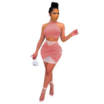 Solid Color O Neck Sleeveless Two Piece Skirt Set
