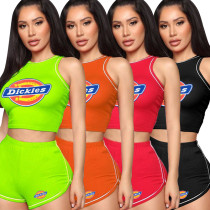 Fashion Sports Printed Vest Women Clothing Set