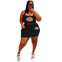 Casual Sports Printed Mini Skirt Set Women