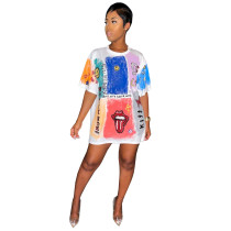 Positioning Printed O Neck T-shirt Top