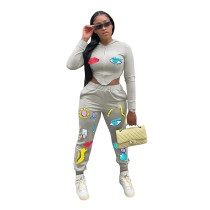 Casual Sports Women's Sweatwear Pant Set