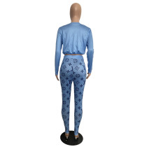 Branded Printed Two Piece Pant Set
