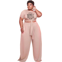 Fat Lady Casual Plus Size Printed Two Piece Set