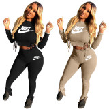 Pre-order Casual Fall Printed Pit Two Piece Set Women