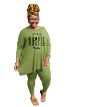 Casual Green Printed Loose Plus Size Pant Sets