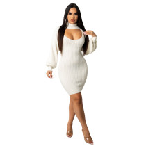 Casual White Thread Pit Vest Mini Dress with Lantern Sleeve Shawl