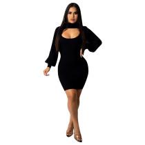 Casual Black Thread Pit Vest Mini Dress with Lantern Sleeve Shawl