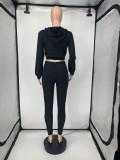 Autumn Solid Color Black Hooded Sweatsuit Sportswear Pant Set