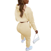 Apricot Cotton Fleece Drawstring Jogging Tracksuit  Hollow Hoodie Blouse Pants Set and Vest