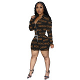 Black Women Hooded Contrast Color Printed Cardigan Women Clothes Set with Zipper