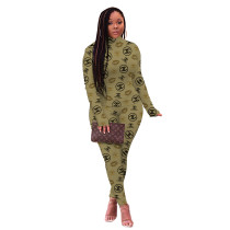 Casual High Neck Printed Women Sets Two Piece