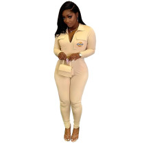Casual Apricot Zipper Lapel Embroidered Letter Jumpsuit with Pocket