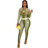 Autumn 2021 Female Clothing Printed  High Waist Pants Sets