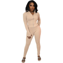 Solid Color Apricot High Neck Zipper Up Sports Two Piece Fall Set
