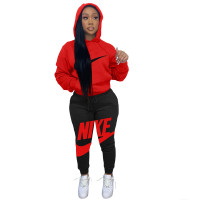 Fashion Nova Offset Printing Letter Two Piece Jogger Set with Hoodie