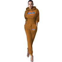 Women Two Piece Solid Color Brown Printed Sweatpant Hoodie Set