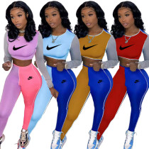 Solid Color Printed Letter Color Stitching Crop Top Pant  Set