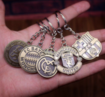Metal Key Rings for Clubs