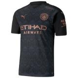 Manchester City Away Jersey Mens 2020/21 - Match
