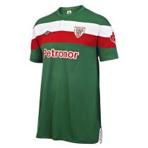 Athletic Bilbao Retro Away Jersey Mens 2011/12