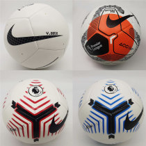 Premier League 5# Machine-Stitched Football 2020/21