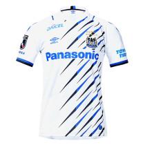 Mens Gamba Osaka Away Jersey 2021/22
