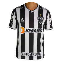 Mens Atletico Mineiro Home Jersey 2021/22