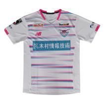 Mens Sagan Tosu Away Jersey 2021/22