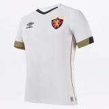Mens Recife Away Jersey 2021/22