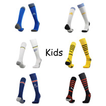 Kids Football Socks Clubs 2021/22