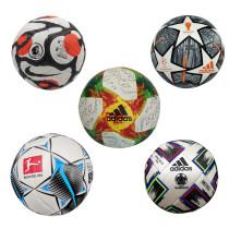 5# Machine-Stitched Football 2021/22
