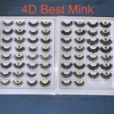 Print logo white shinning box lashes