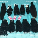 hair sample deal one full bundle