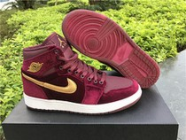 "Atuentic Air Jordan 1 ""Night Maroon"""